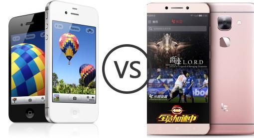 Apple iPhone 4S vs LeEco Le Max 2
