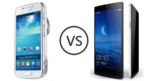 Samsung Galaxy S4 Zoom 944 Vs Oppo Find 7 Fhd 1430
