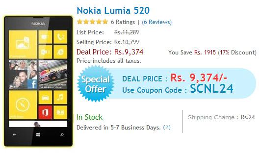 Nokia Lumia 520 Lowest Price