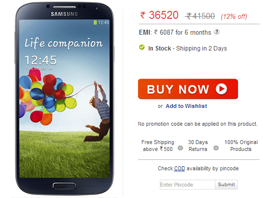 samsung galaxy s4 phone price. Samsung Galaxy S4 Lowest Price India Phone