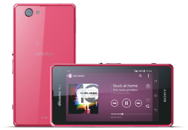 Sony Xperia Z1f outsells iPhone 5S in Japan, the land ...