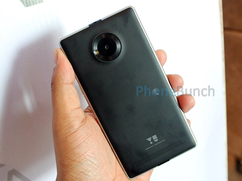 finest selection 80927 4ddc0 Another YU smartphone, YU4711 surfaces online with Snapdragon 410 ...