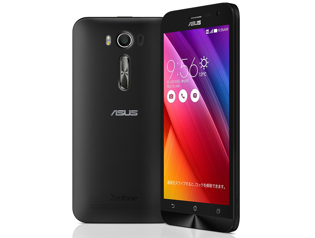 Asus Zenfone 2 Laser Marshmallow Update Out Removes Lot