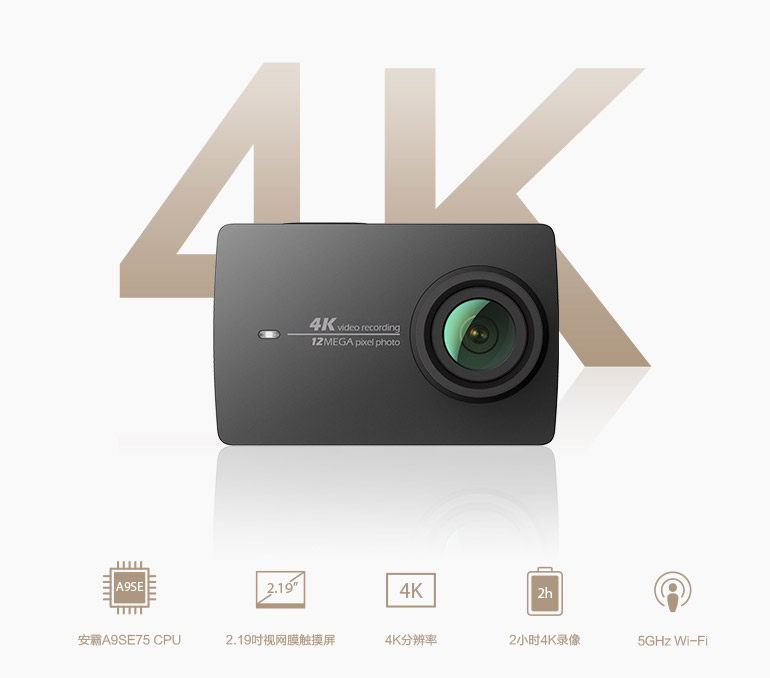 xiaomi s yi 4k action camera with sony sensor is here to