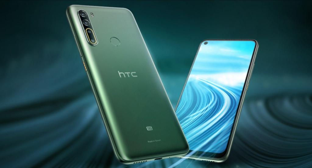 HTC U20 5G announced with 6.8-inch FHD+ display, Snapdragon 765G ...