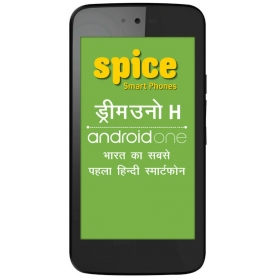 Spice Dream Uno H MI-498H