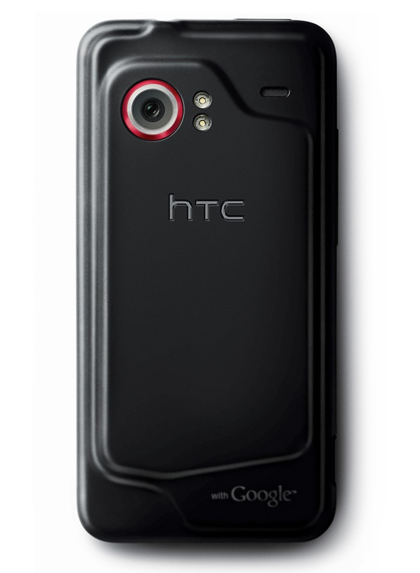 HTC Droid Incredible Full Phone Specifications, Comparison