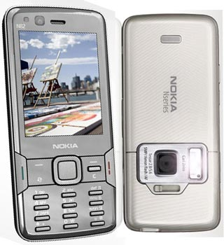 Nokia N82 - Specifications, Details and Images
