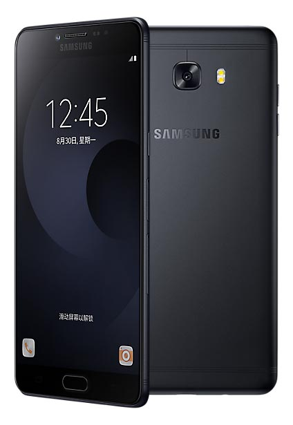 Samsung Galaxy C7 Pro Images Official Photos