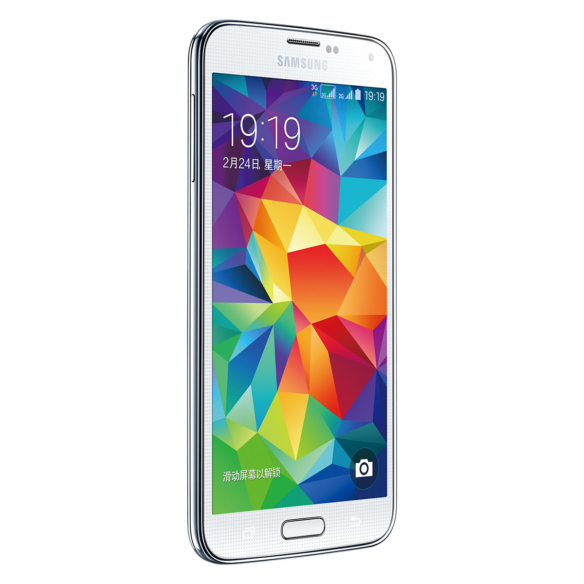 how to send pictures from samsung galaxy s5