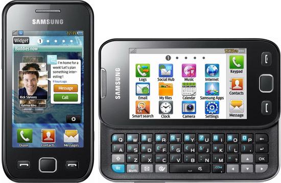 Whatsapp для Samsung - программа watsapp