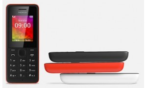 Nokia 106 and 107 Dual SIM phones are now official, will launch this quarter