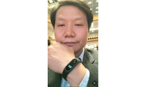Xiaomi Mi Band 2 not launching on May 10th, runs into production issues