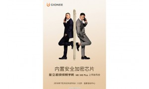 Gionee M6 and M6 Plus launching in China on July 26