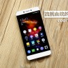 Coolpad Cool 1 Dual with 13MP dual rear cameras launched running LeEco EUI
