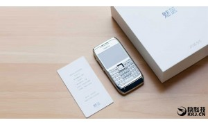 Meizu sends Nokia E71 with invites for the launch of M3 Max