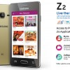 Samsung Z2 launched in India running Tizen OS priced at Rs. 4590