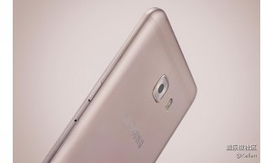 Samsung Galaxy C9 Pro surfaces online with new antenna design