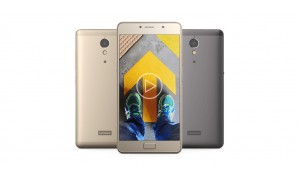 Lenovo P2 with 5100 mAh battery, fingerprint sensor launching in India soon (Update: 11 January)