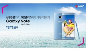 Samsung Galaxy Note Fan Edition Revealed, Launching July 7th