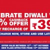 Jio's Rs. 399 Pack is Now Available with Rs. 400 cashback