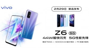 Vivo launching Vivo Z6 5G in China on February 29 with Snapdragon 765 Soc, Dual-mode 5G, 44W Ultra fast flash charger.