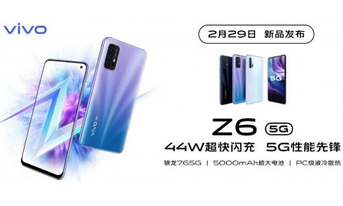 Vivo launching Vivo Z6 5G in China on February 29 with Snapdragon 765G Soc, 48MP Quad camera, Gaming mode 3.0, 44W Fast Charger.