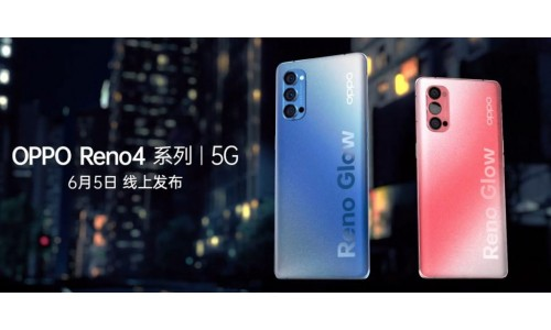 OPPO Reno4 5G series to be announced on June 5 with Snapdragon 765G, 48MP Triple Rear Camera