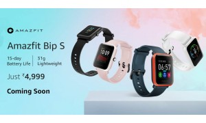 Amazfit Bip S launching in India on June 3 at Rs. 4,999 with 1.28-inch color touch display, GPS, up to 40 days battery life