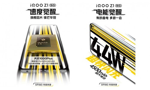 iQOO Z1 5G to be announced on May 19 with 144Hz display, Dimensity 1000+ SoC, 4500mAh battery, 44W fast charger.