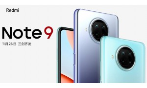 Redmi Note 9 5G and Note 9 Pro 5G smartphones to be announced on November 26 along with Redmi Note 9 4G