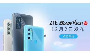 ZTE Blade V2021 5G to be launched on December 2nd with 6.52-inch display, Dimensity 720 SoC, 48MP triple rear cameras