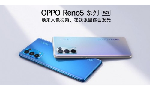 OPPO Reno5 5G and Reno5 Pro 5G to be announced on December 10 with 64MP quad rear cameras, 65W fast charging, Android 11