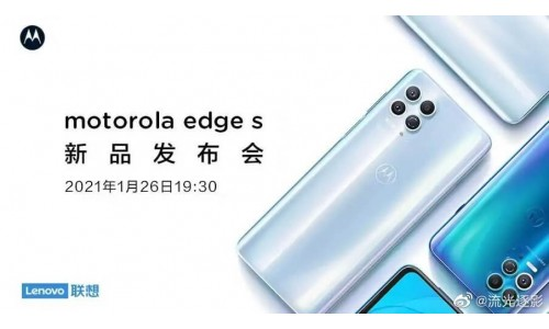 Motorola Edge S poster leaks with back design and will be launched on January 26th