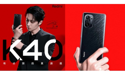 Redmi K40 series to be launched on February 25 with up to Snapdragon 888, 120Hz E4 AMOLED display, Dolby Atmos, 4520mAh battery