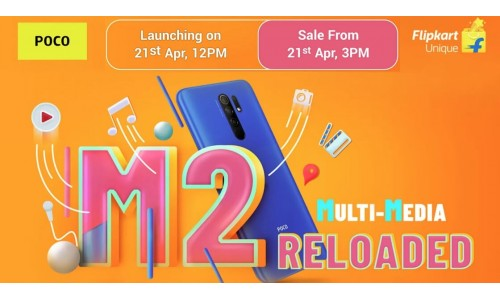 POCO M2 Reloaded launching in India on April 21 with 6.53-inch FHD+ display, Helio G80 SoC, 4GB RAM